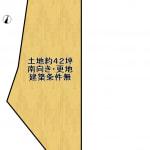 ②号地(西側)※建築条件無売土地(更地)(間取)