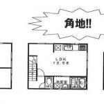 ★角地 ★駐車1台可(間取)