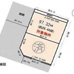 区画図(2区画分譲)※建築条件付き売土地(間取)