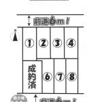 ※区画図(全8区画)