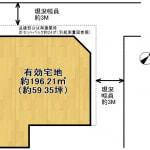 ★北東角地 ★有効宅地約59.35坪(間取)