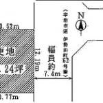 ※建築条件付き売土地(現況:更地)(間取)