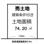 ※建築条件付き売土地(間取)
