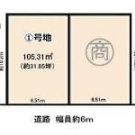 ①号地 ※建築条件無売土地(間取)