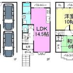 ※1階駐車場縦列駐車2台可能(物置にはタイヤ等が置けます)(間取)