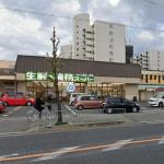 業務スーパー伏見店(周辺)