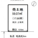 ※現況:上物有(建築条件無売土地)(間取)