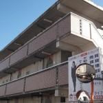 ☆ハイライフクオリカ深草302号室☆生活便利☆駅近3分の人気物件♪4月末空室予定でました