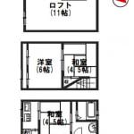 ★オーナーチェンジ物件(現況:賃貸中)(間取)
