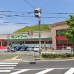 フレンドマート・G宇治市役所前店