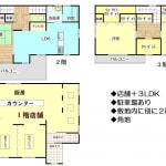 ☆1階店舗+3LDK(間取)