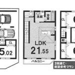 ※3階建てプラン(間取)