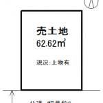 ※現況:上物有り(建築条件付き売土地)(間取)