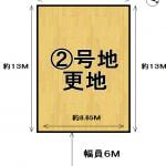 ②号地(間取)