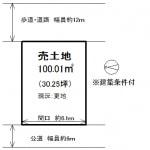 ※建築条件付売土地(現況:更地)(間取)