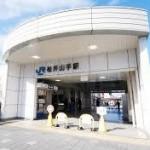 ☆JR松井山手駅徒歩8分